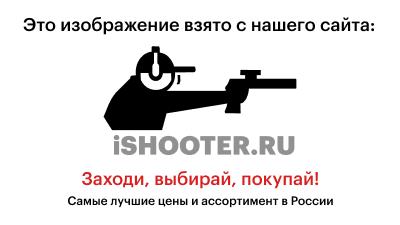 вид оптоволоконных прицельных приспособлений на пистолете